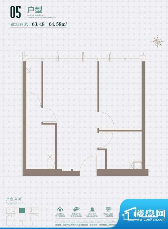 珺悦国际05户型图 5室面积:64.58平米
