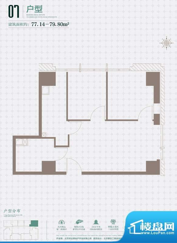 珺悦国际07户型图 5室面积:79.80平米