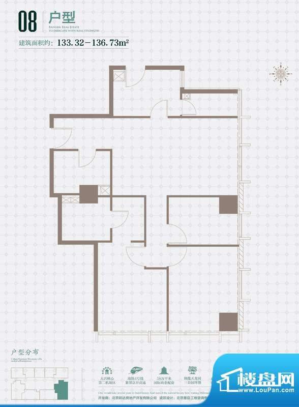 珺悦国际08户型图 9室面积:136.73平米