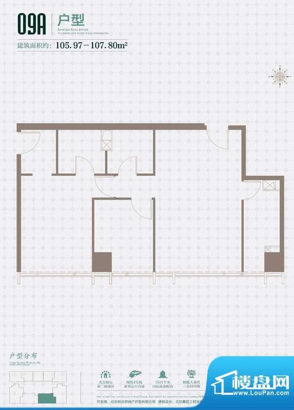 珺悦国际09A户型图 7室面积:107.80平米