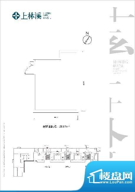 上林溪南区34#楼地下室 28㎡ 面积:28.00平米