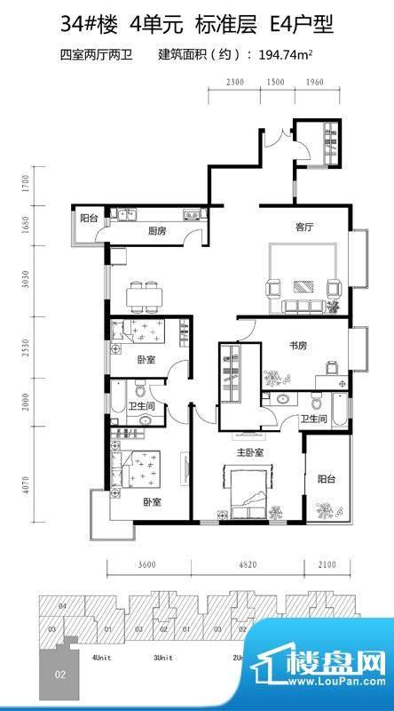 上林溪南区34号楼E4户型 4室2厅面积:194.74平米