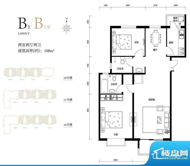 上林溪南区B1、B1反户型图 2室面积:108.00平米