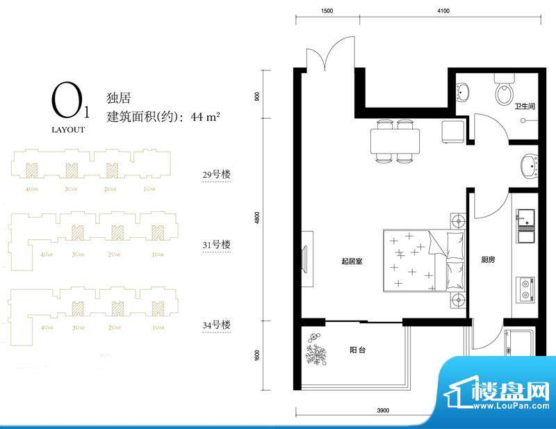 上林溪南区O1户型图 1室1厅1卫面积:44.00平米