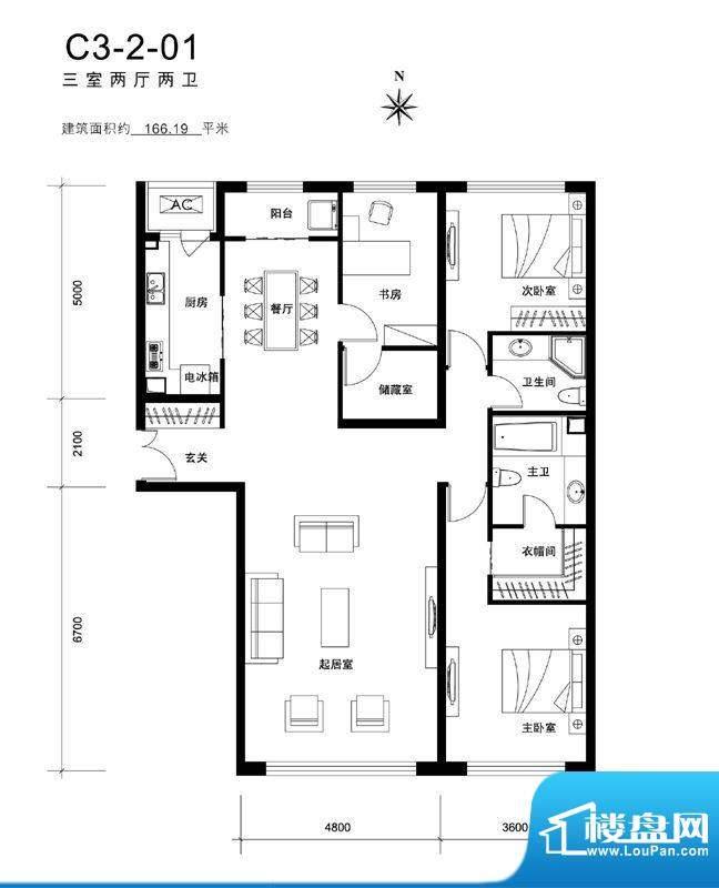 天润福熙大道C3-2-01户型 3室2面积:166.19平米