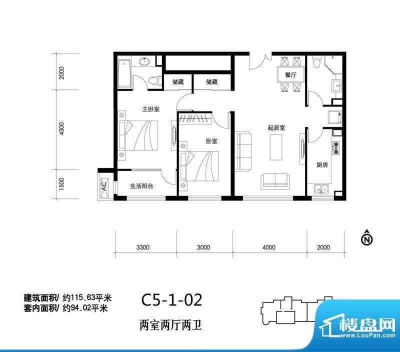 天润福熙大道C5-1-02户型 2室2面积:115.63平米