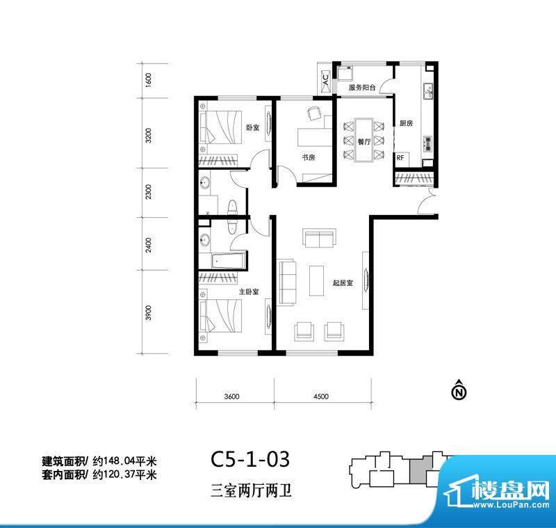 天润福熙大道C5-1-03户型 3室2面积:148.04平米