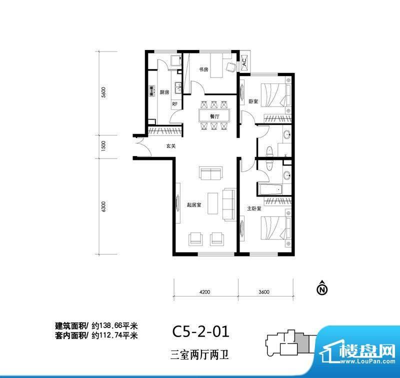 天润福熙大道C5-2-01户型 3室2面积:138.66平米
