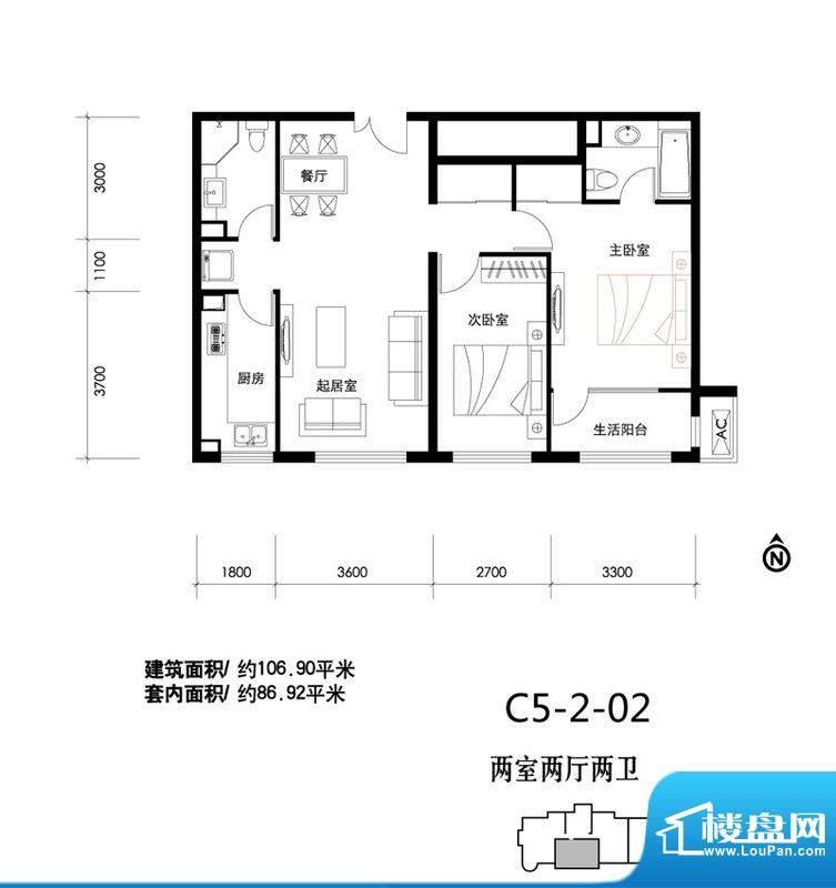 天润福熙大道C5-2-02户型 2室2面积:106.90平米