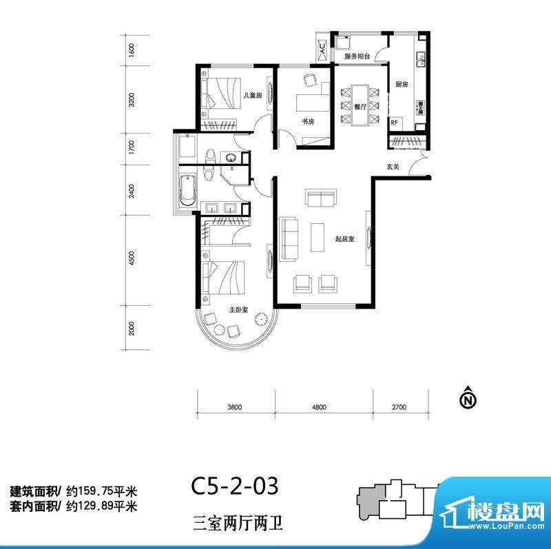 天润福熙大道C5-2-03户型 3室2面积:159.75平米