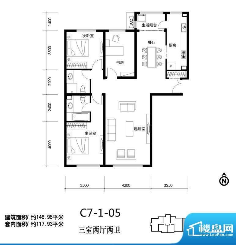 天润福熙大道c7-1-05户型 3室2面积:146.96平米