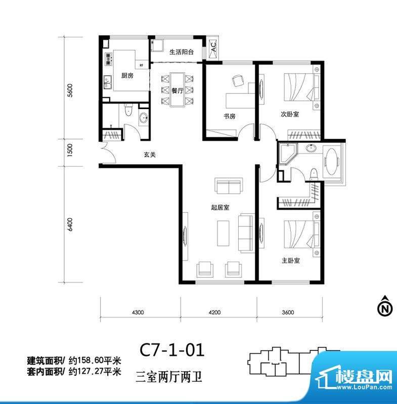 天润福熙大道c7-1-01户型 3室2面积:158.60平米