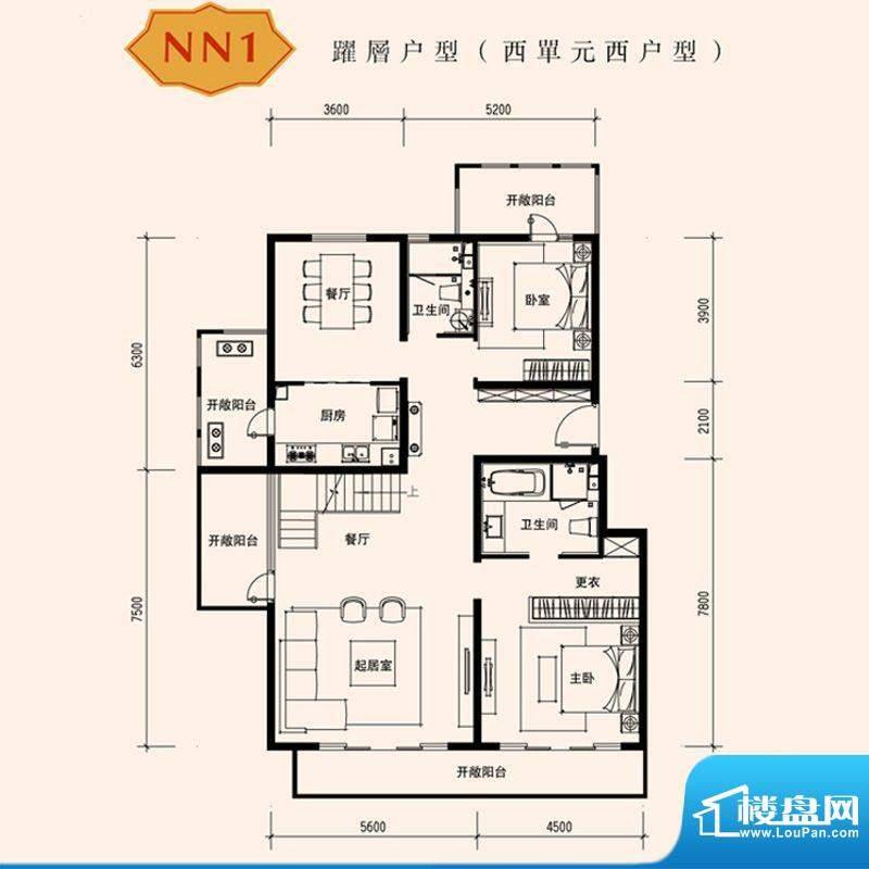 朱雀门家苑NN1西单元西户型首层面积:260.08平米