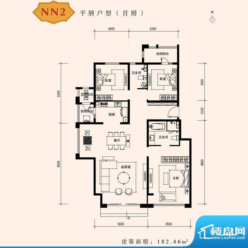 朱雀门家苑NN2平层(首层)户型面积:182.46平米