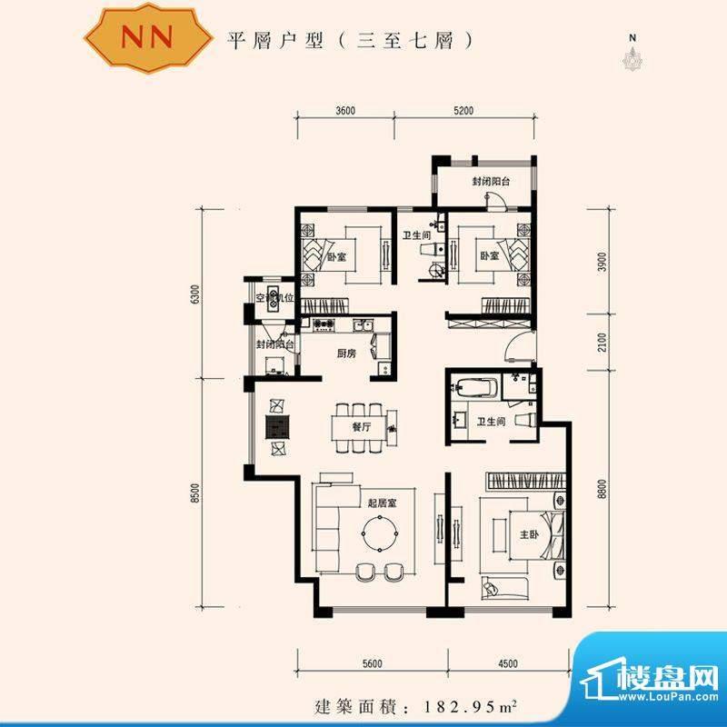 朱雀门家苑NN平层(3-7层)户型面积:182.95平米