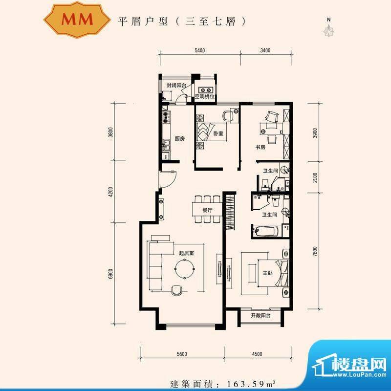 朱雀门家苑MM(3-7层)户型图 面积:163.59平米