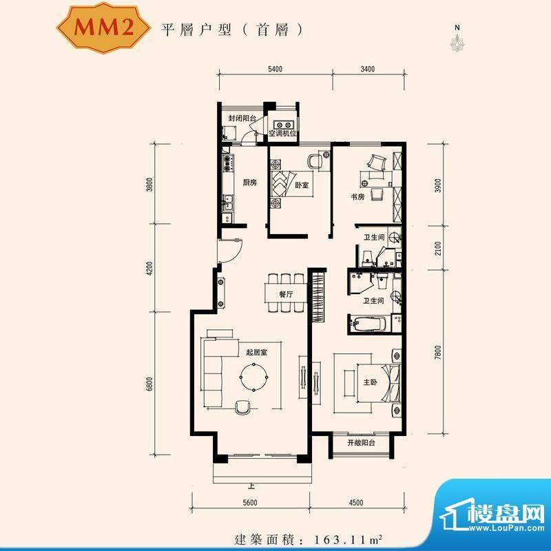 朱雀门家苑MM2平层(首层)户型面积:163.11平米