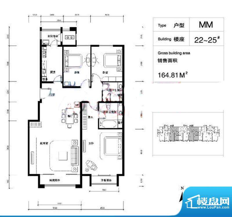 朱雀门家苑MM户型图 3室2厅2卫面积:164.81平米
