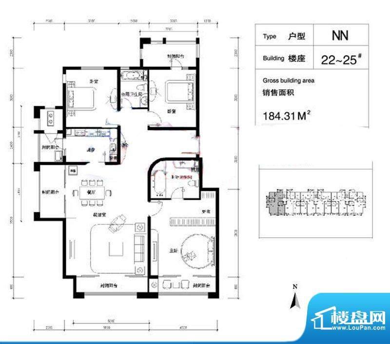 朱雀门家苑NN户型图 3室2厅2卫面积:184.31平米