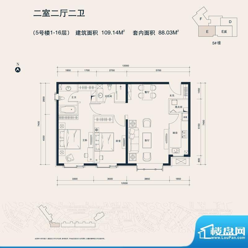 冠城大通澜石E户型 2室2厅2卫1面积:109.14平米