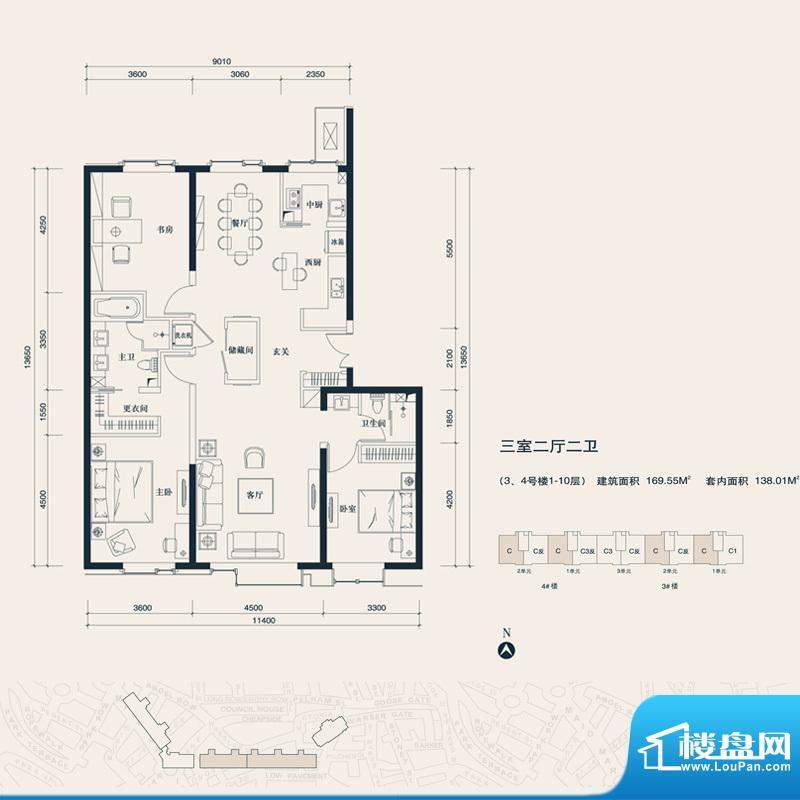冠城大通澜石C户型 3室2厅2卫1面积:169.55平米