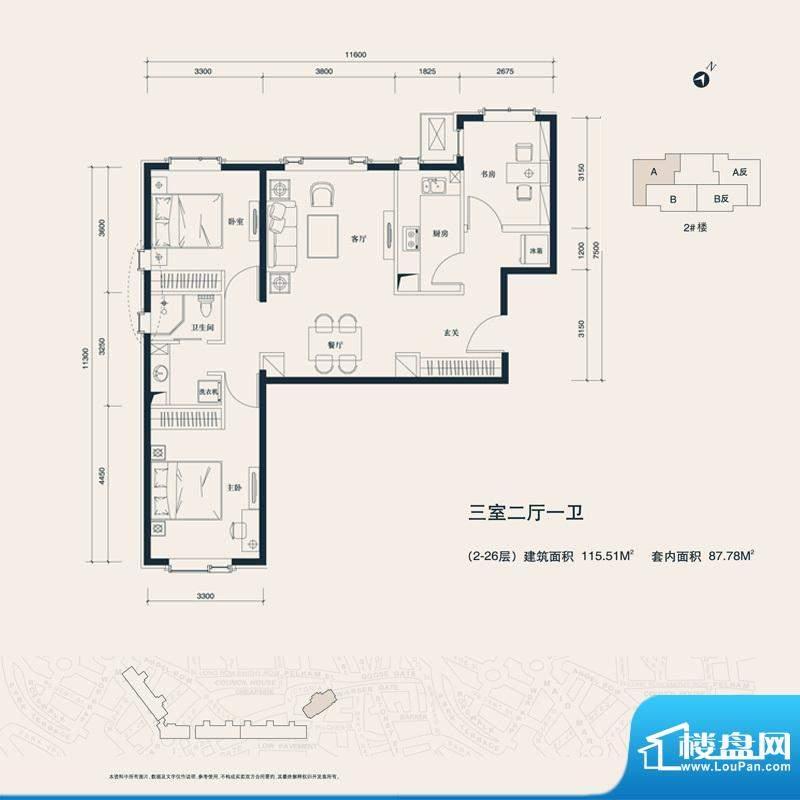 冠城大通澜石A户型 3室2厅1卫1面积:115.51平米