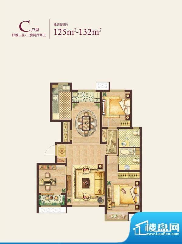绿地·国际花都C户型图 3室2厅面积:125.00平米
