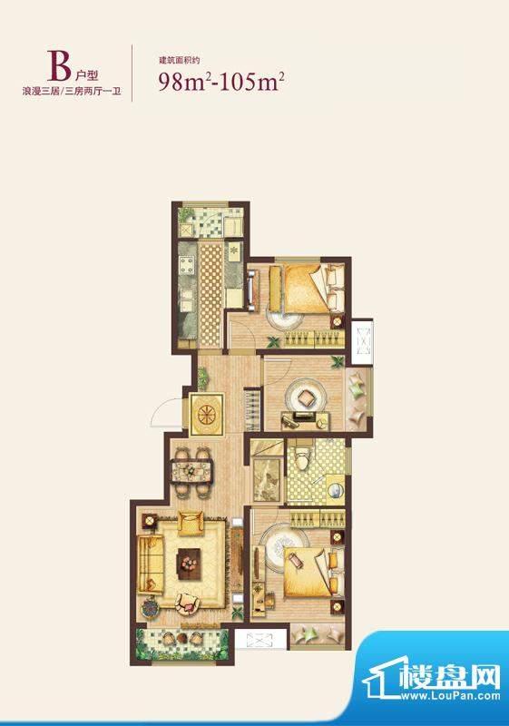 绿地·国际花都B户型图 3室2厅面积:98.00平米