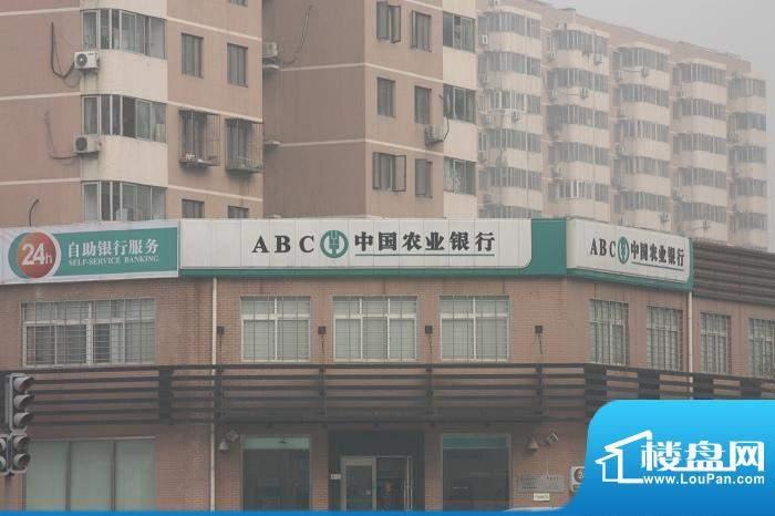 中国铁建国际城乐想汇周边实景-银行