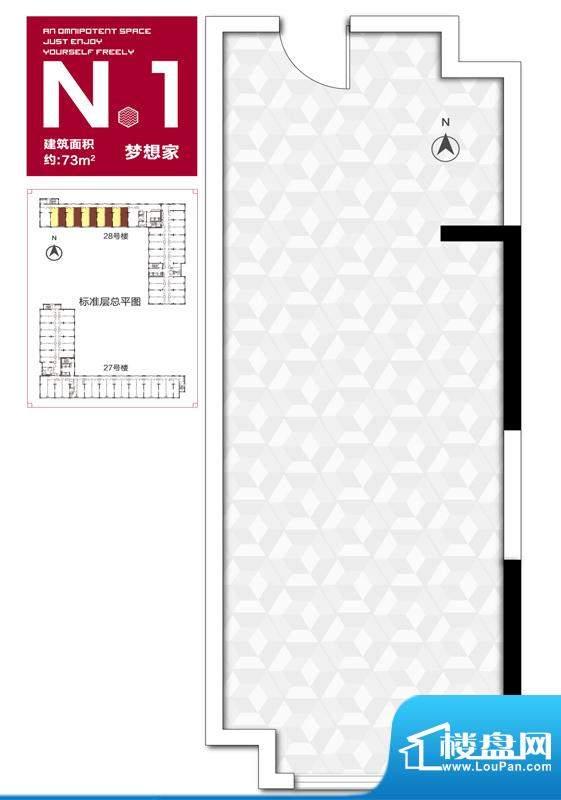 中国铁建国际城乐想汇N1 1室1卫面积:73.00平米