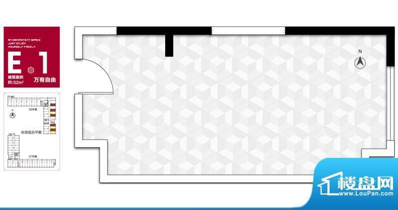中国铁建国际城乐想汇E1户型图面积:52.00平米
