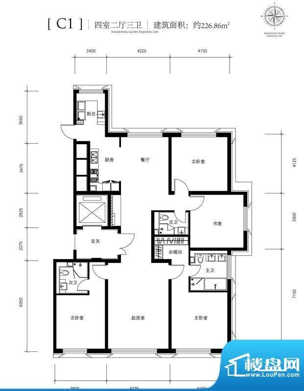 金茂府c1户型(已售完) 4室2厅3面积:226.86平米