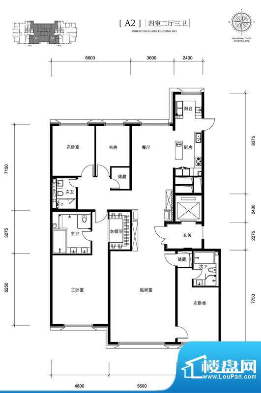 金茂府A2户型(已售完) 4室2厅3