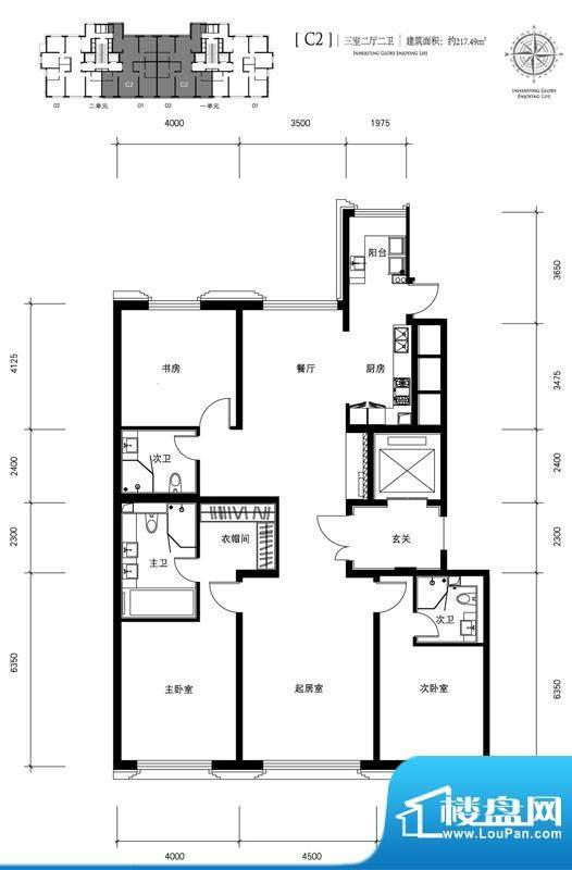 金茂府c2户型(已售完) 3室2厅2面积:217.49平米