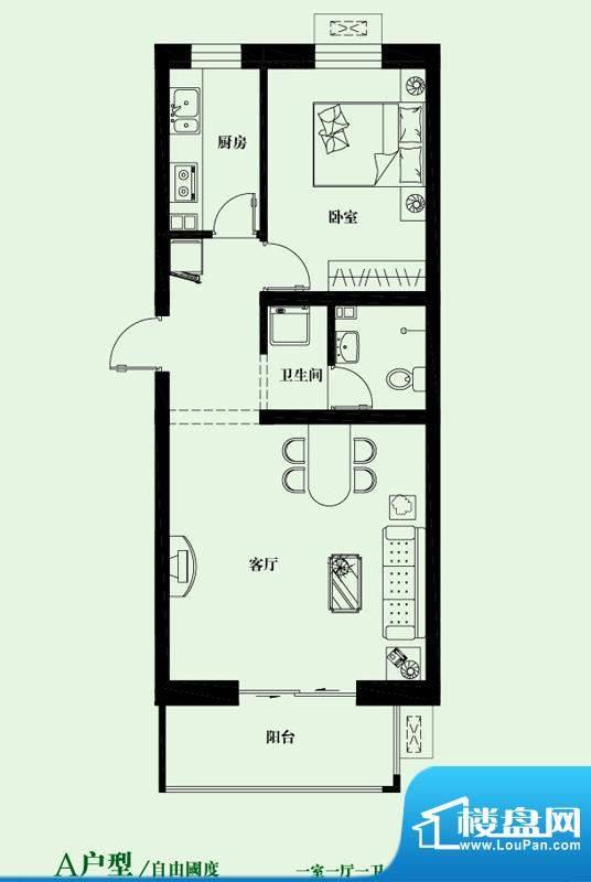 鸿都第一城A户型图 1室1厅1卫1面积:58.00平米