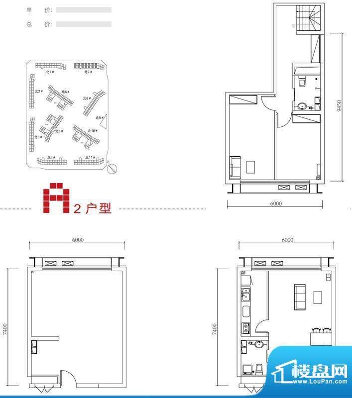 中弘北京像素a2户型 1室1厅1卫面积:55.00平米
