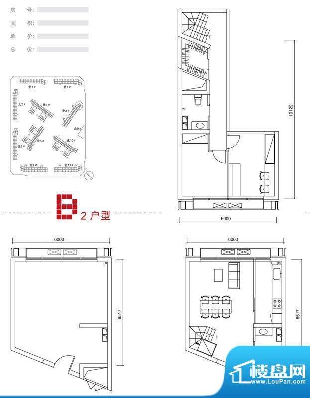 中弘北京像素B2户型 1室1厅1卫面积:51.00平米