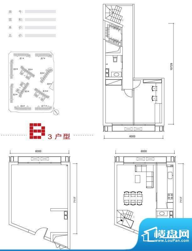 中弘北京像素B3户型 1室1厅1卫面积:51.00平米
