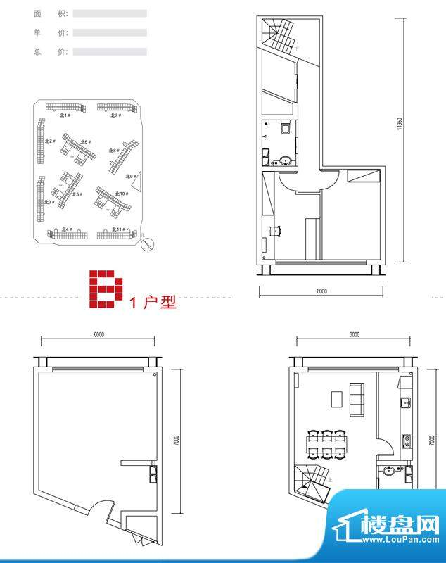 中弘北京像素B1户型 2室1厅2卫