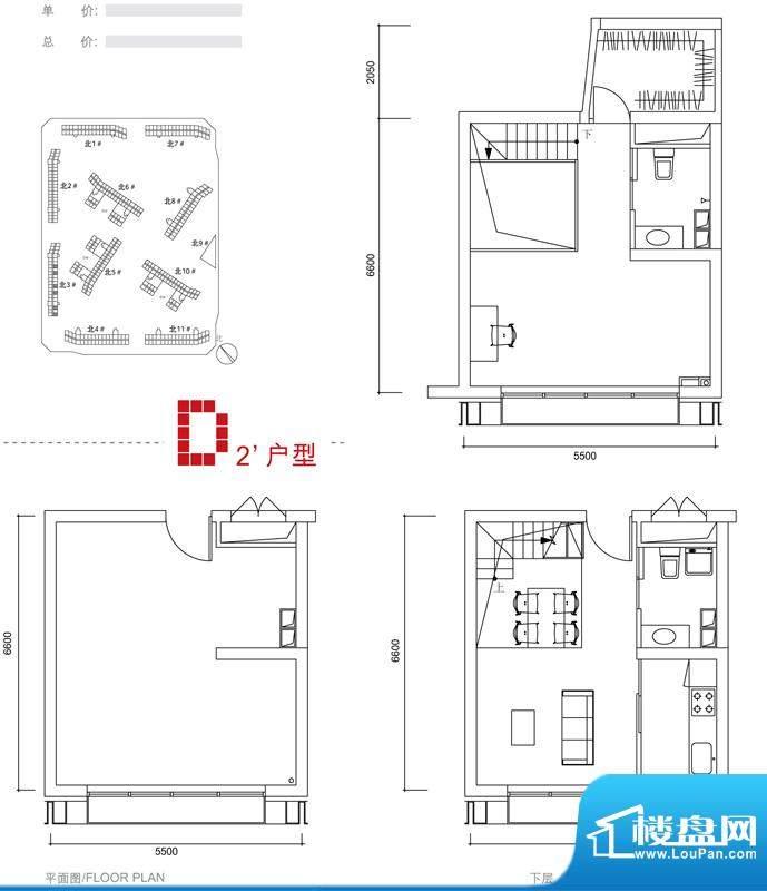中弘北京像素D2户型 2室1厅2卫面积:50.00平米