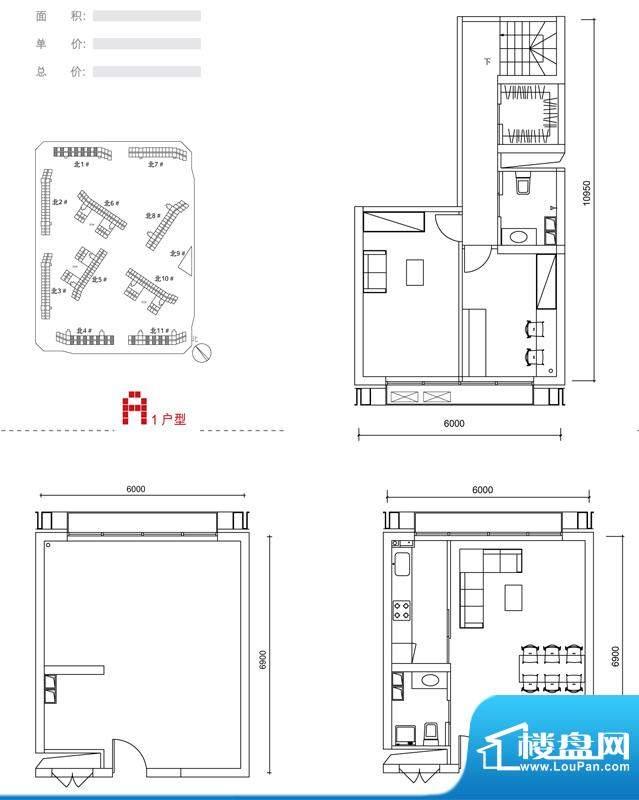 中弘北京像素A1户型 2室1厅2卫面积:57.00平米