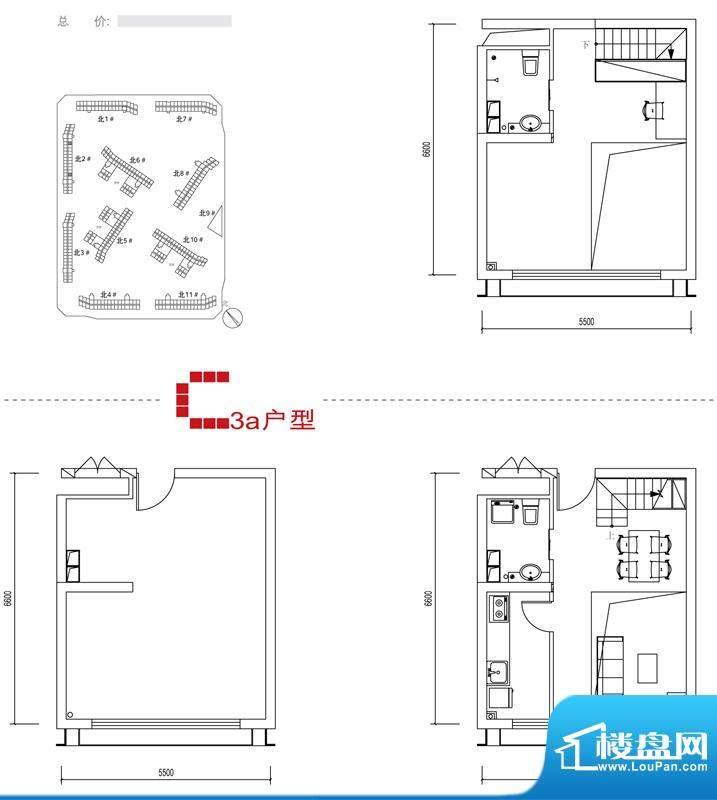 中弘北京像素C3a户型 2室1厅2卫