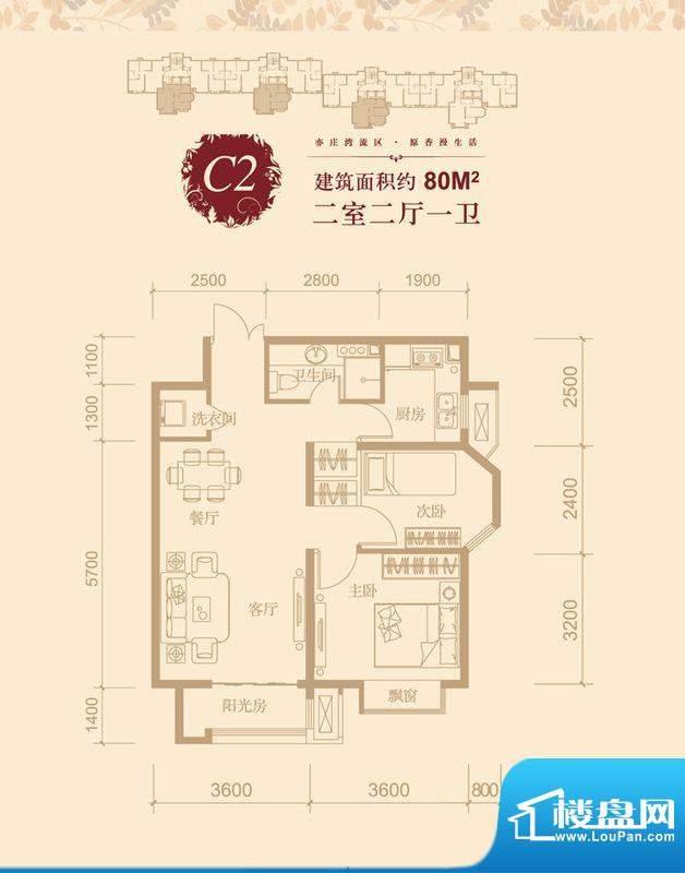 首开·国风美仑C2户型图 2室2厅面积:80.00平米