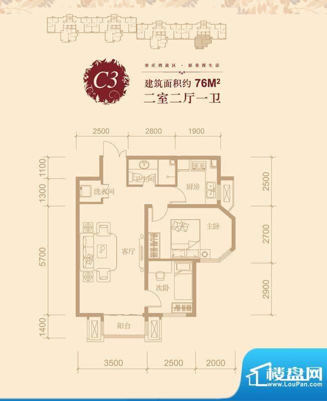 首开·国风美仑C3户型图 2室2厅面积:76.00平米