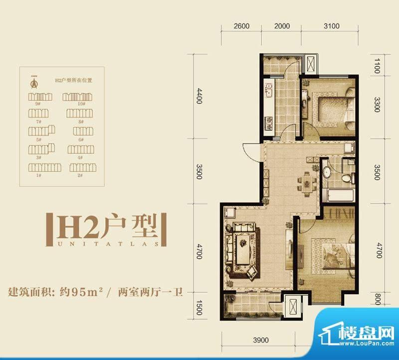 北京风景H2户型 2室2厅1卫1厨面积:95.00平米