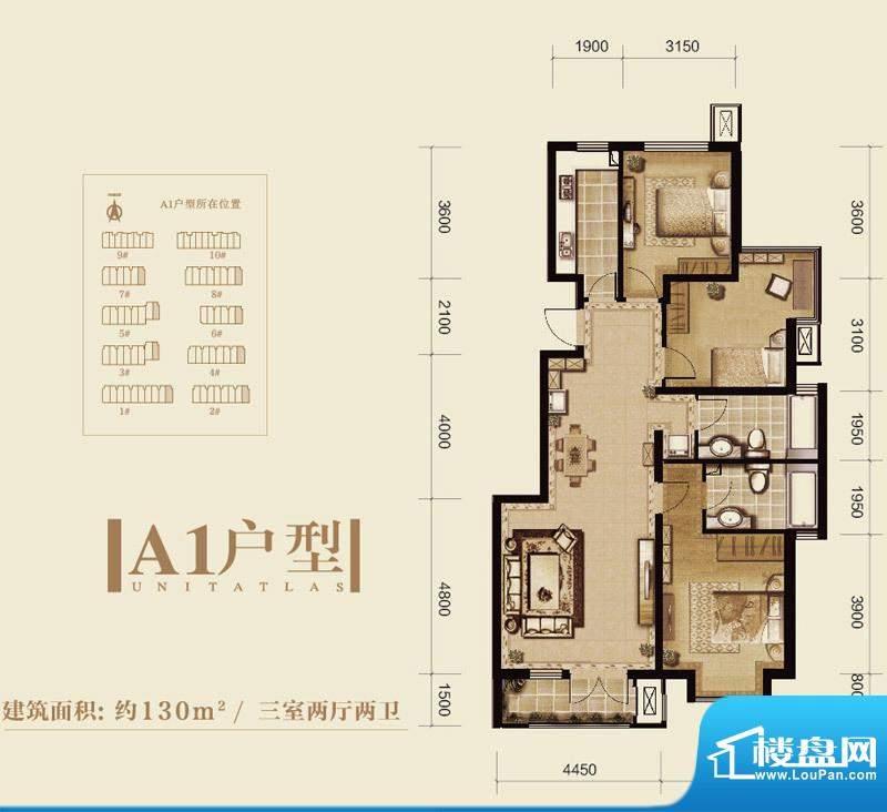 北京风景A1户型 3室2厅2卫1厨面积:130.00平米