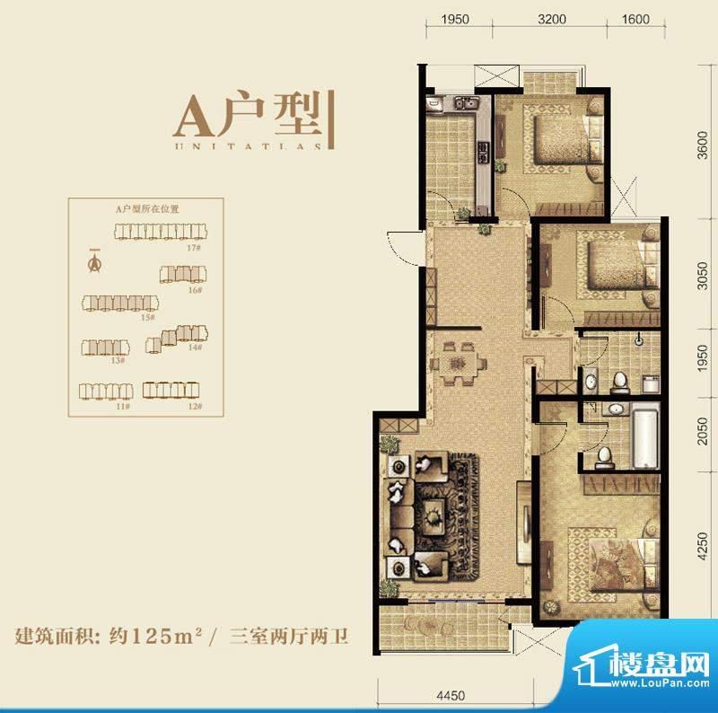 北京风景A户型 3室2厅2卫1厨面积:125.00平米