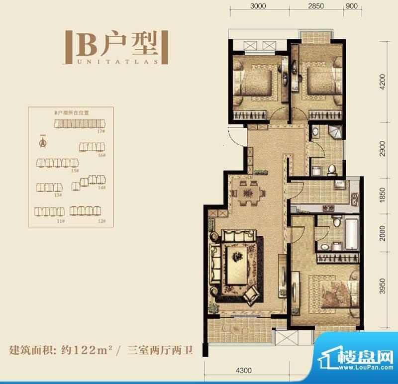 北京风景B户型 3室2厅2卫1厨面积:122.00平米