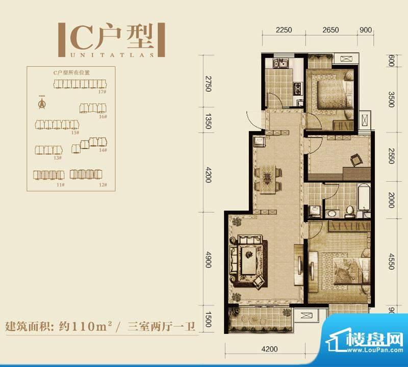 北京风景C户型 3室2厅1卫1厨面积:110.00平米