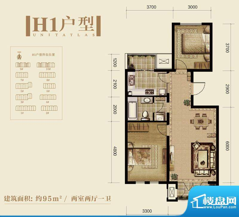 北京风景H1户型 2室2厅1卫1厨面积:95.00平米